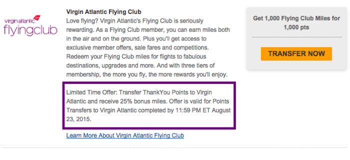 Virgin-Atlantic-25-Bonus-Citi-2