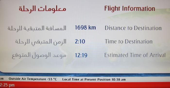 Emirates-First-Class-A380-60
