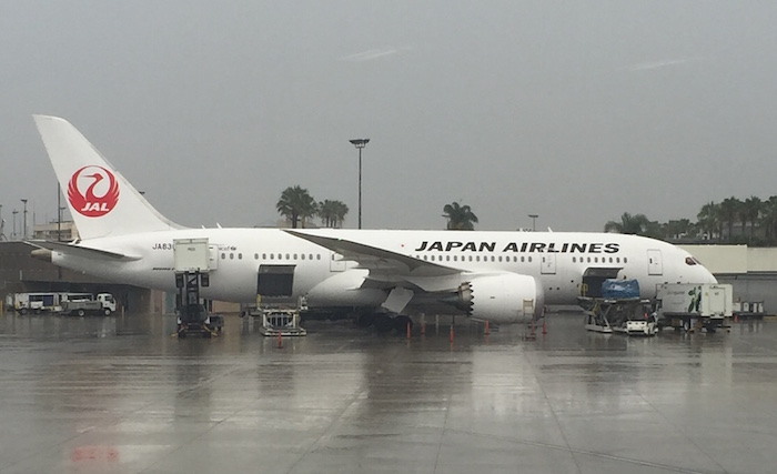 Japan Airlines Awards Now Bookable Through Alaska Mileage