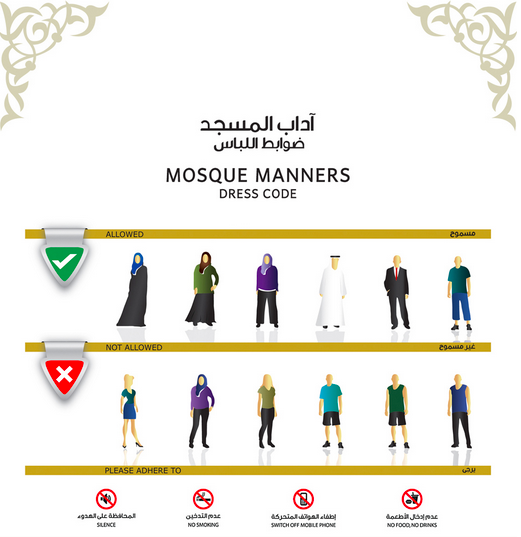 Abu-Dhabi-Mosque-Guidelines