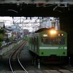 Japan Local Train