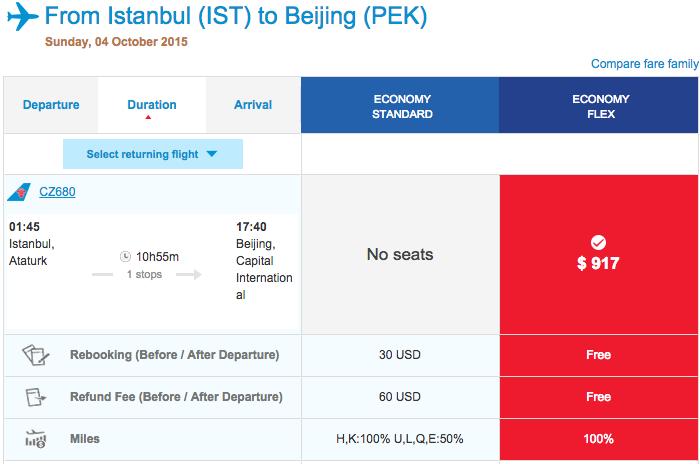 China-Southern-Flights-1