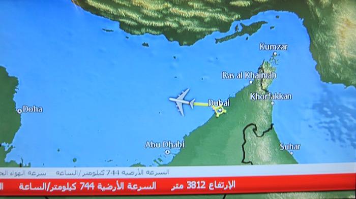 Emirates-First-Class - 15