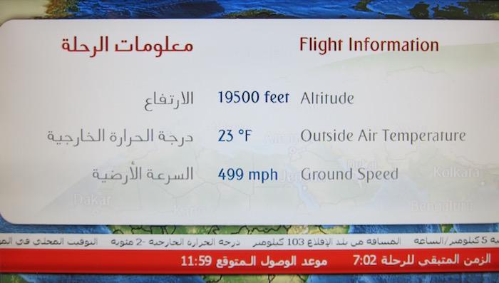 Emirates-First-Class - 17