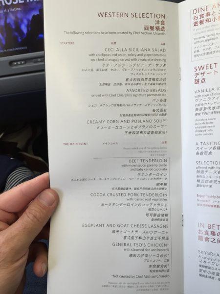 Delta One menu