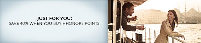 Hilton-Bonus-2