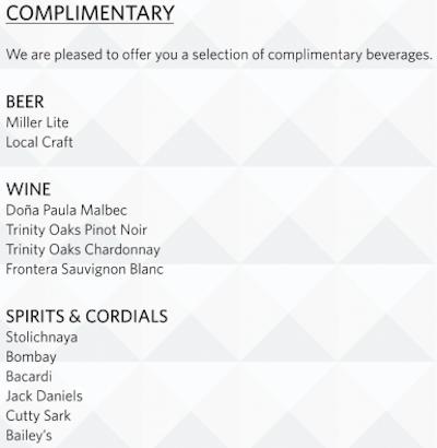 SkyClub-Drinks