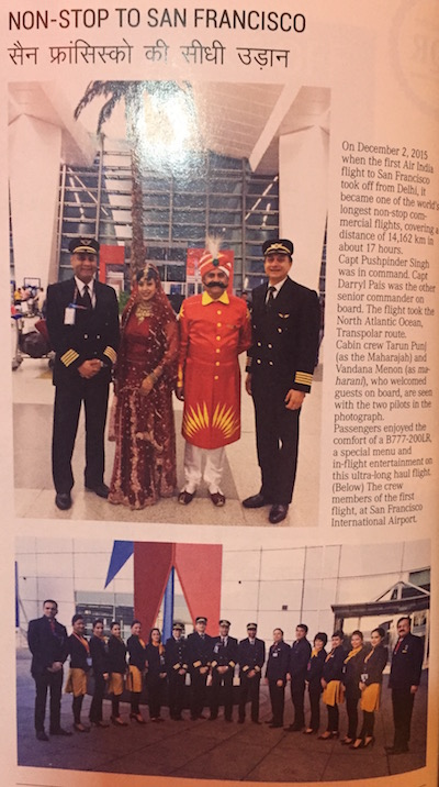 Air-India-Inaugural