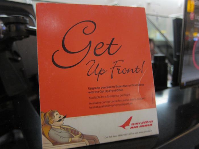 Air-India-Lounge-London-Heathrow - 4