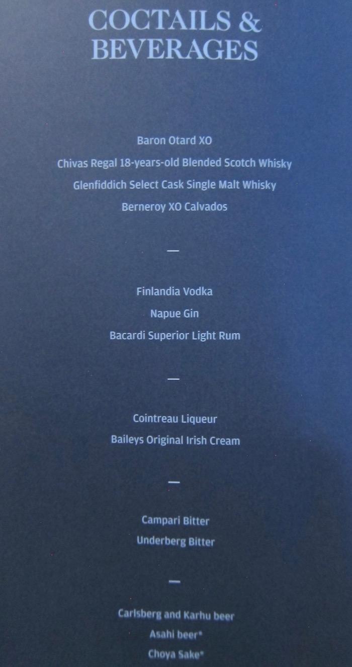 Finnair-Business-Class-A350 - 34