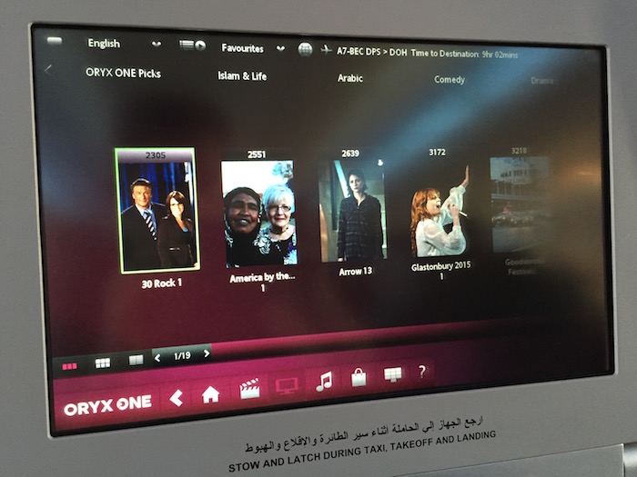 Qatar-Airways-Business-Class - 31