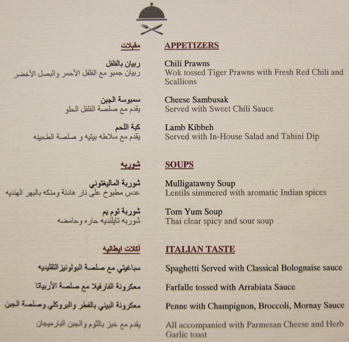 Qatar-Airways-Lounge-Doha - 30