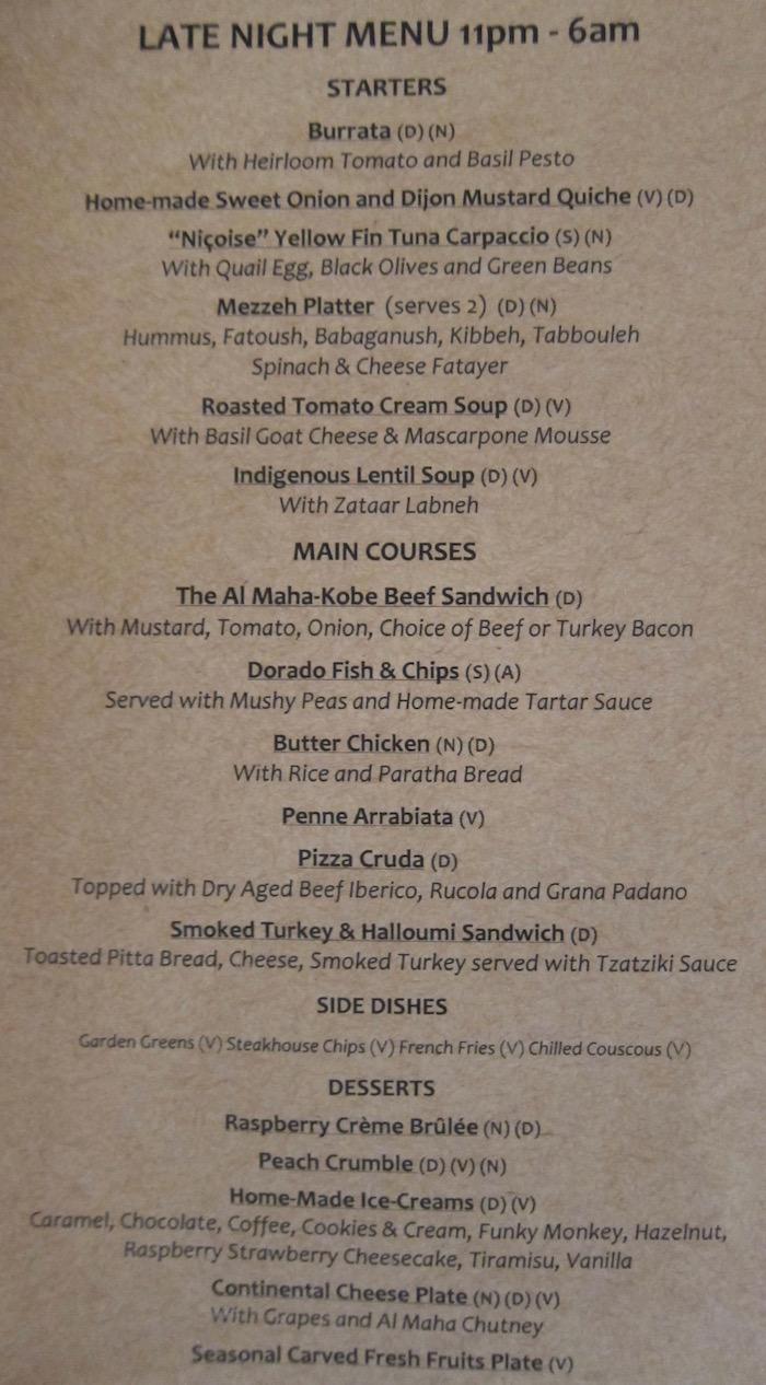 Al-Maha-Dubai-Dining - 11