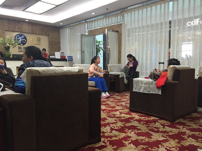Changsha-Airport-Lounge - 21