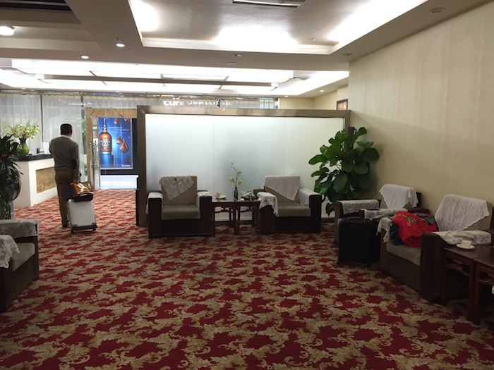 Changsha-Airport-Lounge - 24