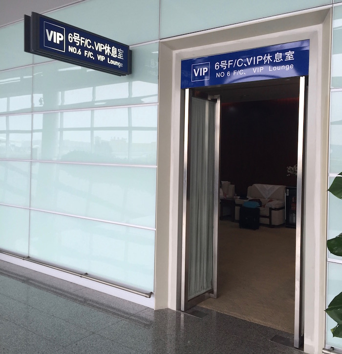 Changsha-Airport-Lounge - 35