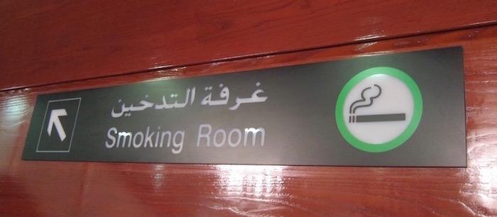 Dubai-Airport-Lounge - 35