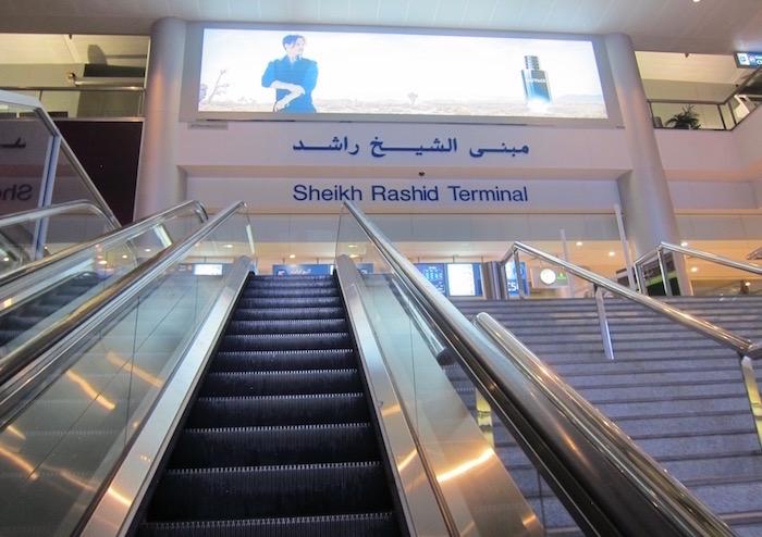 Dubai-Airport-Lounge - 6