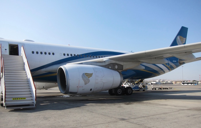 Oman-Air-A330-Business-Class - 1