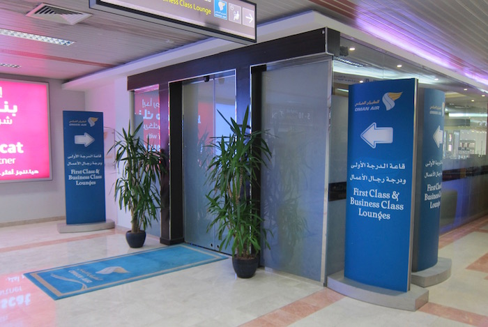 Oman-Air-Lounge-Muscat-Airport - 4