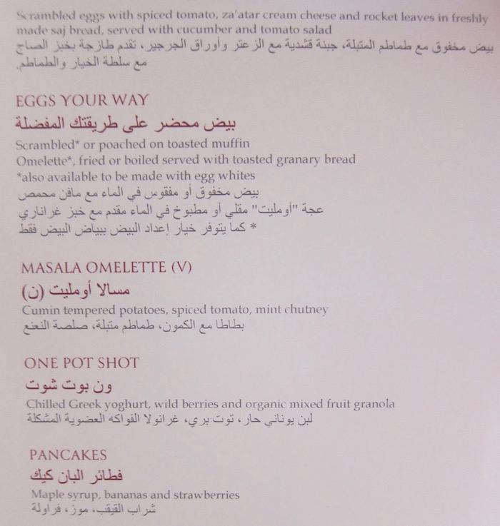 Six-Senses-Zighy-Bay-Oman - 29