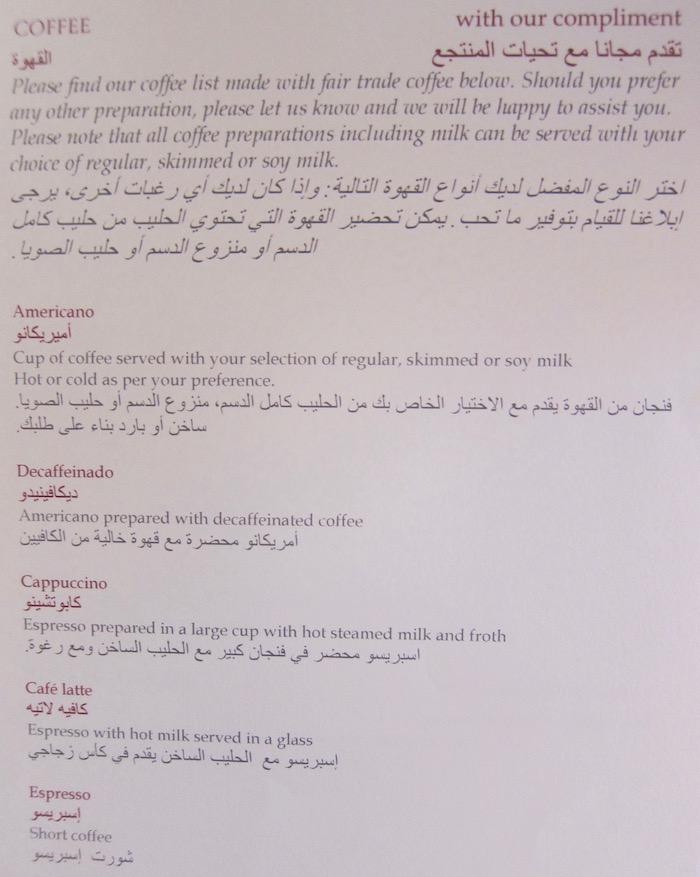 Six-Senses-Zighy-Bay-Oman - 34