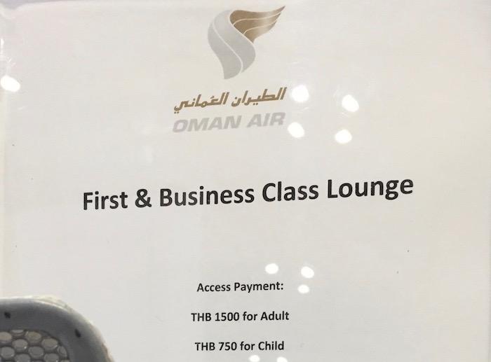 Oman-Air-Lounge-Bangkok - 5