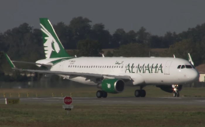 Why are some qatar airways planes green one mile at a time al maha airways a320 m4hsunfo