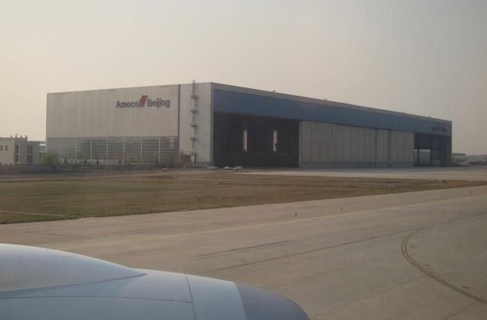 American-Business-Class-787 - 19