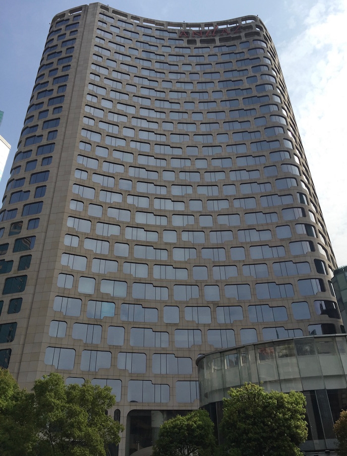 Andaz-Shanghai-Hotel - 1