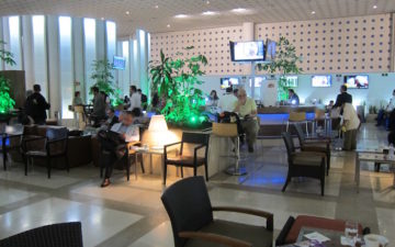 Aeromexico Lounge Mexico City – 16