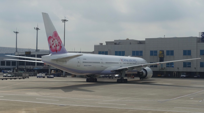 China-Airlines-Business-Class-A330 - 25