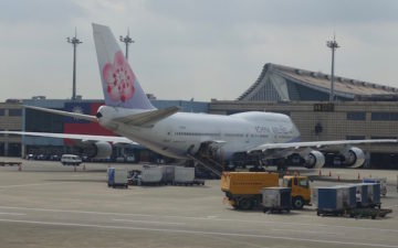 China Airlines Business Class A330 – 26