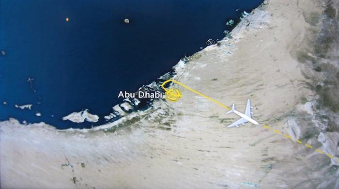 Etihad-A380-First-Class - 16
