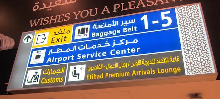 Etihad-Arrivals-Lounge-Abu-Dhabi - 4