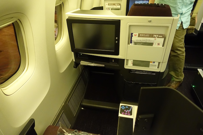 Japan-Airlines-Business-Class-767 - 5