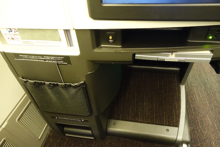 Japan-Airlines-Business-Class-767 - 7