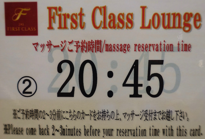 Japan-Airlines-Lounge-Tokyo-Haneda - 43