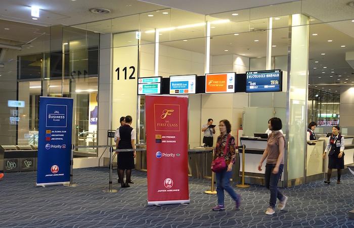 Japan-Airlines-Lounge-Tokyo-Haneda - 49