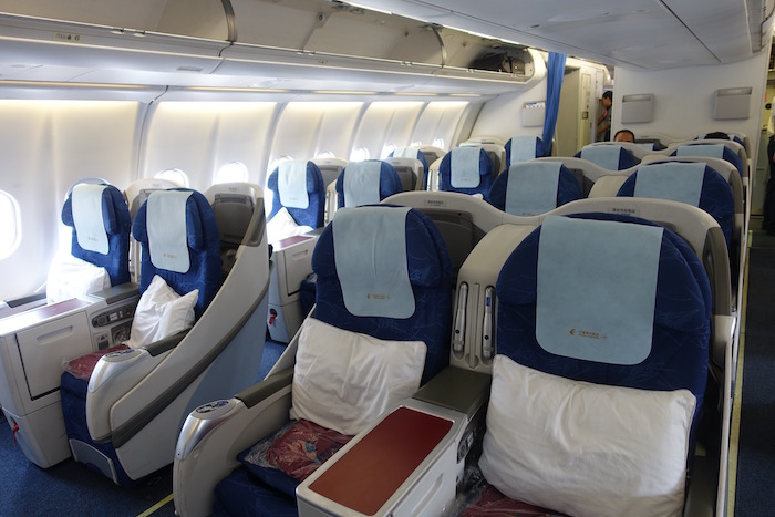 China-Eastern-A330-Business-Class - 1