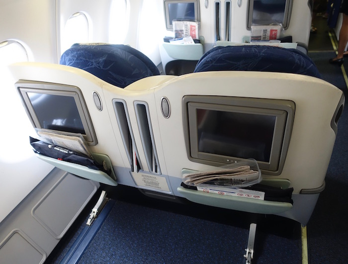 China-Eastern-A330-Business-Class - 4