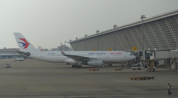 China-Eastern-Business-Class-777 - 103