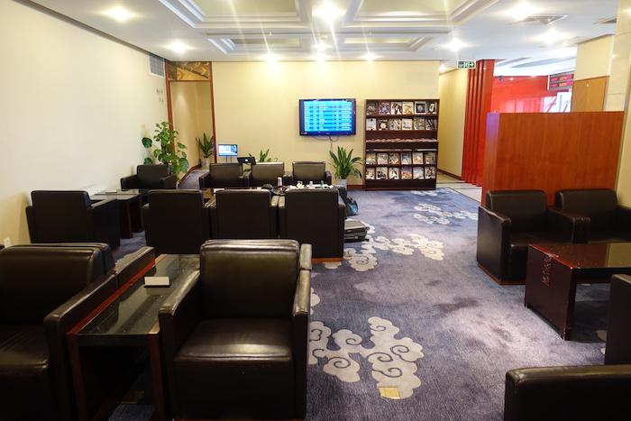 China-Eastern-Lounge-Shanghai-1