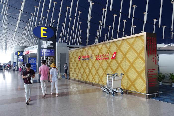 China-Eastern-Lounge-Shanghai - 2