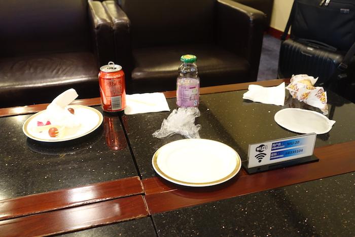 China-Eastern-Lounge-Shanghai-2
