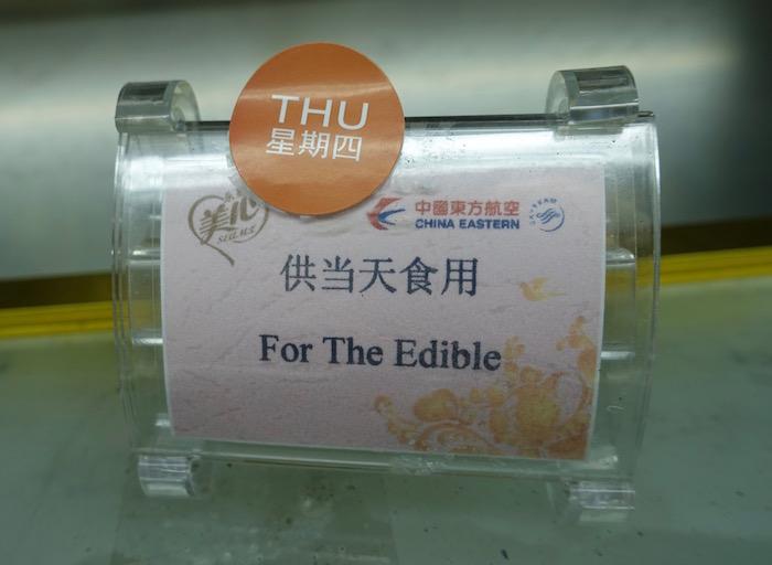 China-Eastern-Lounge-Shanghai - 21