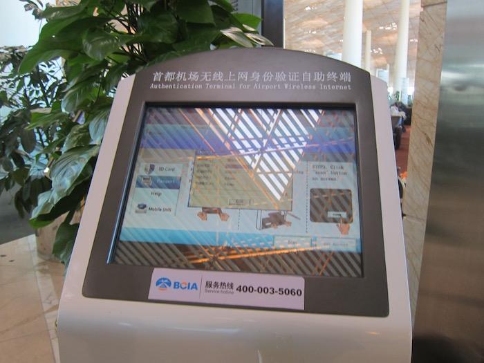 China-Wifi