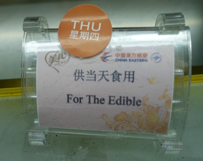 Edible-Food