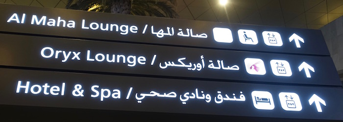 Oryx-Lounge-Doha-Airport - 2