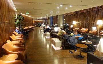 Oryx Lounge Doha Airport – 7